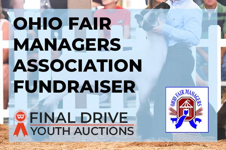 Ohio Fair Managers Association Fundraiser