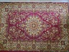 14K Gold & Sterling, Vintage Collections, Oriental Rugs, Furniture, Multi-Estate On-Line Auction in Thousand Oaks