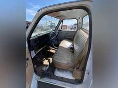 1983 Chevrolet Custom Deluxe C-10 Reg. Cab 4x4 Utility Bed Truck w/ Air Compressor