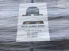 QTY OF (150) 90CM WHEEL STOPS