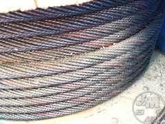 (UNUSED) SPOOL OF CABLE