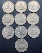 10 - 1876-1976 D Kennedy Half Dollars